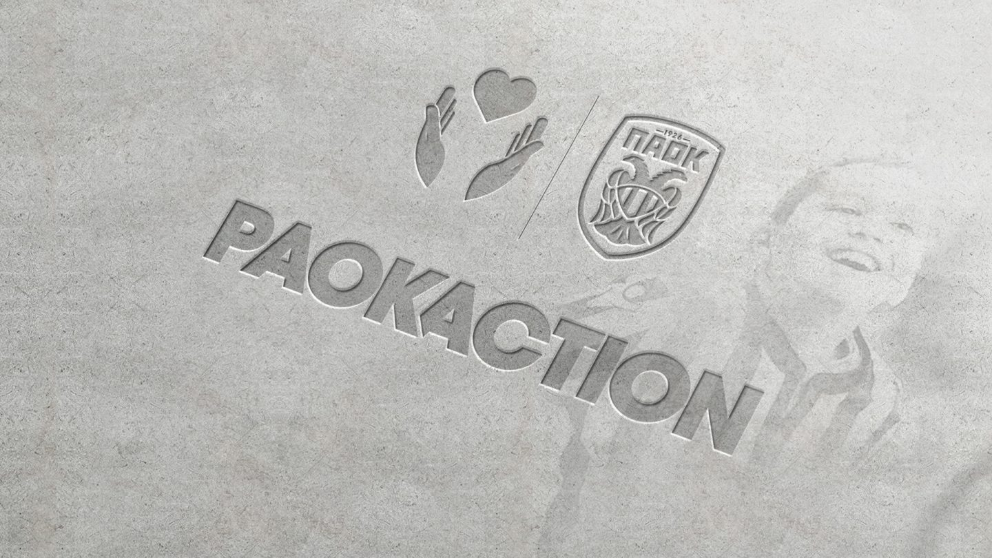 PAOK Action Wallpaper 1